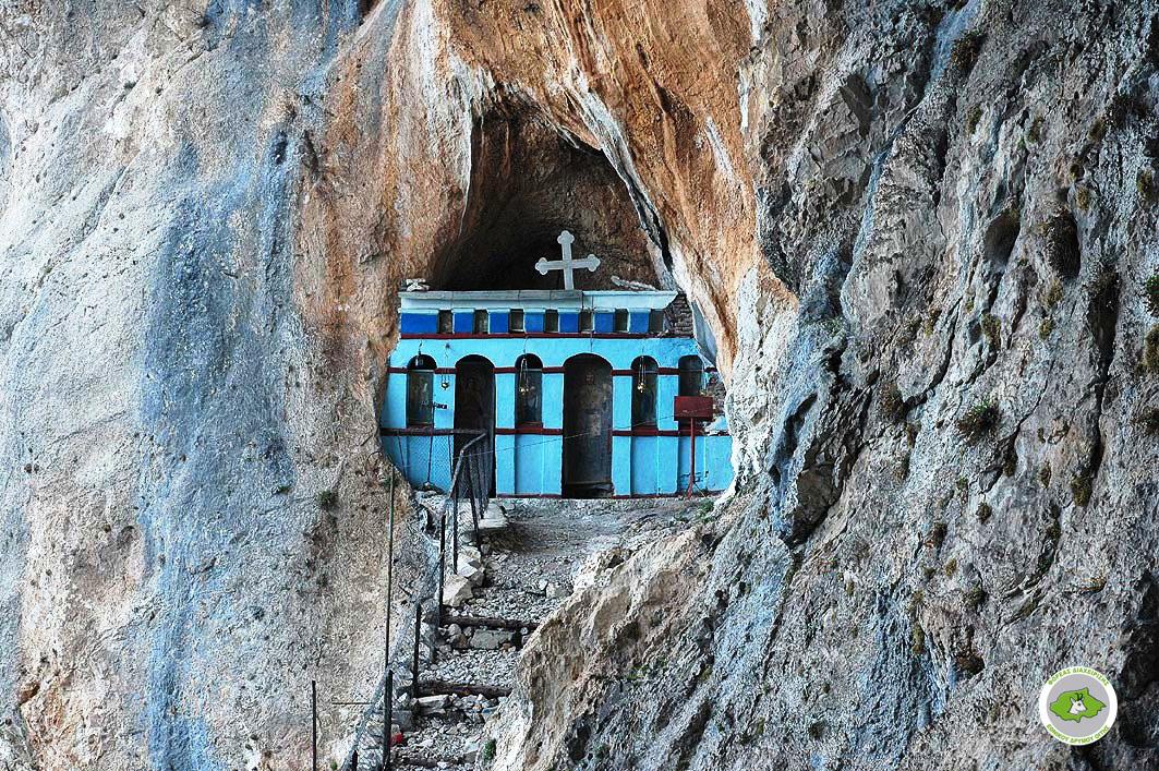 Ypati – Perivolia location – Arsalis chapel