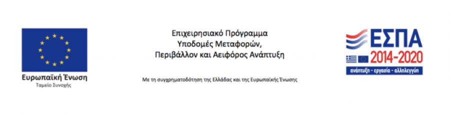 Στιγμιότυπο 2020-11-17, 10.41.13 πμ
