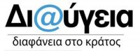 diaygeia-logo-1